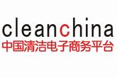 中国清洁网,中清协,中国清洁电子商务平台,清洁资质,清洁管理师,清洁培训手机版
