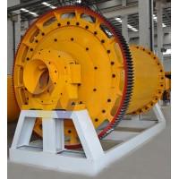 宁夏铁矿球磨机/水煤浆球磨机/格子型球磨机