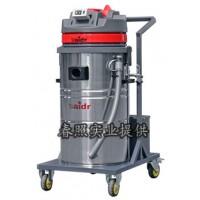 威德尔电瓶工业吸尘器|24V电瓶工业吸尘器报价