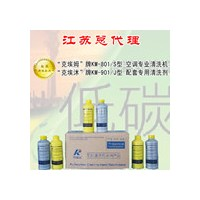 《克埃沐》品牌空调清洗剂20KG包装 清洁剂 清洗液
