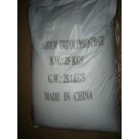 四川优质三聚磷酸钠(又名磷酸五钠/三磷酸钠)STPP