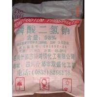 四川优质磷酸二氢钠(又名磷酸一钠)MSP,厂家直销