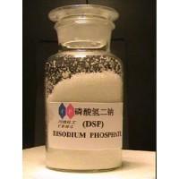 四川优质磷酸氢二钠(又名磷酸二钠)DSP,厂家直销
