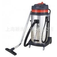 BF585-3 嘉美80升吸尘器 工业吸尘器 干湿吸尘吸水机 清洁机器