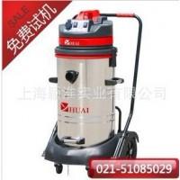 上海吸尘吸水机 工业吸尘器GS-2078S 车间用洗地机