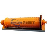 北京粉煤灰球磨机/石英粉球磨机/干式球磨机
