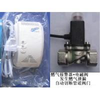供应山东天然气探测器,燃气漏气报警器厂家,甲烷感应报警器价格