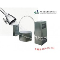 防尘防水试验装置LRHS品牌