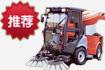 德国多功能道路清扫车,割草、铲雪吸污。