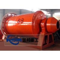 江西水煤浆球磨机/湿式球磨机厂家/上海湿式球磨机