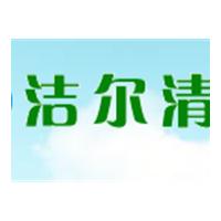 惠州清洁公司|惠州保洁公司|惠州清洁|惠州保洁|惠州洁尔清