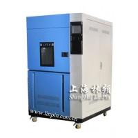 氙灯耐气候试验箱四月特价4000662888