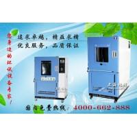 LRHS-855-PL箱式淋雨试验箱