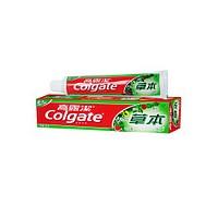 江苏高露洁草本防蛀牙膏价格,牙膏批发