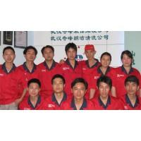 武汉保洁|武汉保洁公司|齐峰清洁