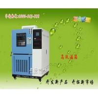 GB/T2423.1-2008高低温循环测试