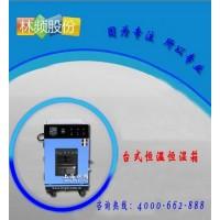 恒温恒湿试验箱价格|标准|品牌|厂家