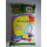 大型洗衣房专用强力增白洗衣粉