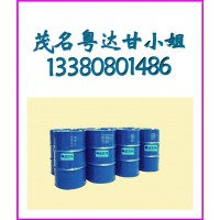 D40溶剂油 D40环保型溶剂油 茂名石化茂名粤达