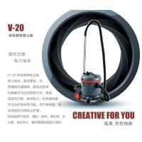 广西高美V-20房务静音吸尘器批发
