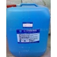 安全高效除垢剂