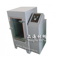 上海硫化氢试验箱厂家