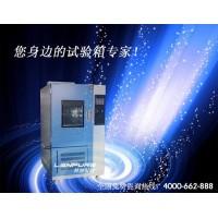 上海臭氧老化试验箱厂家直销4000662888