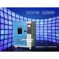 上海林频氙灯老化试验箱厂家直销13818467052