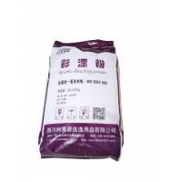 供应彩漂粉 洗衣粉辅料 氧漂粉
