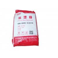 工业洗衣粉清洁剂辅料氯漂粉