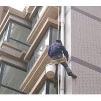 肇庆市外墙清洗服务,肇庆市幕墙清洗,肇庆市玻璃清洗服务公司