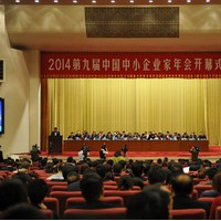 第七届中国清洁(环卫)行业年会颁奖仪式 (12)