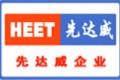 北京先达威环境科技有限公司