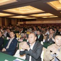第八届中国清洁行业年会 (20)