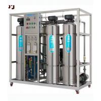 沃思原-净水设备(集成性)